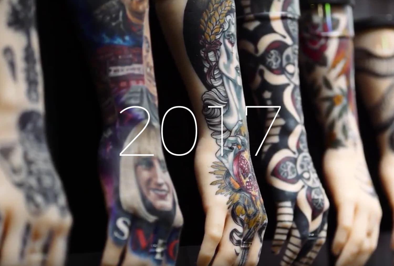 2017_whatson